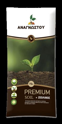 premium-soil-m